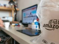 Amazon China Gets Cut Off – Stiff Competition?